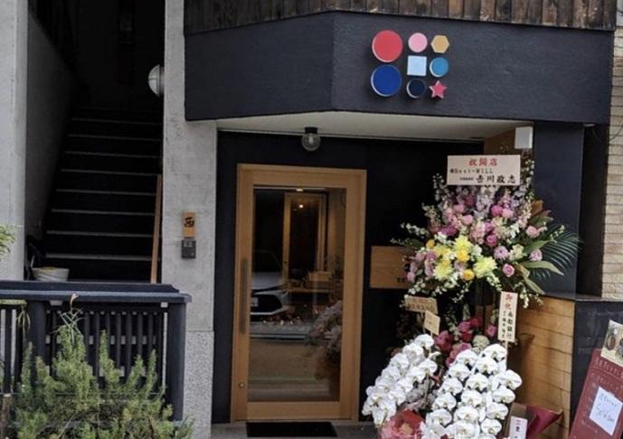 奈良オモテナシ食堂