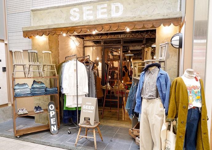 SEED(シード)