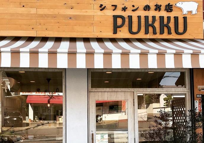 シフォンのお店PUKKU