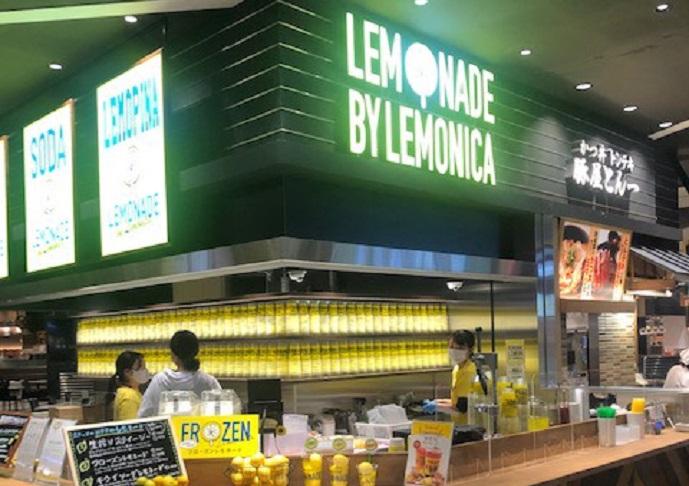 レモネードbyレモニカイオンモール京都桂川店