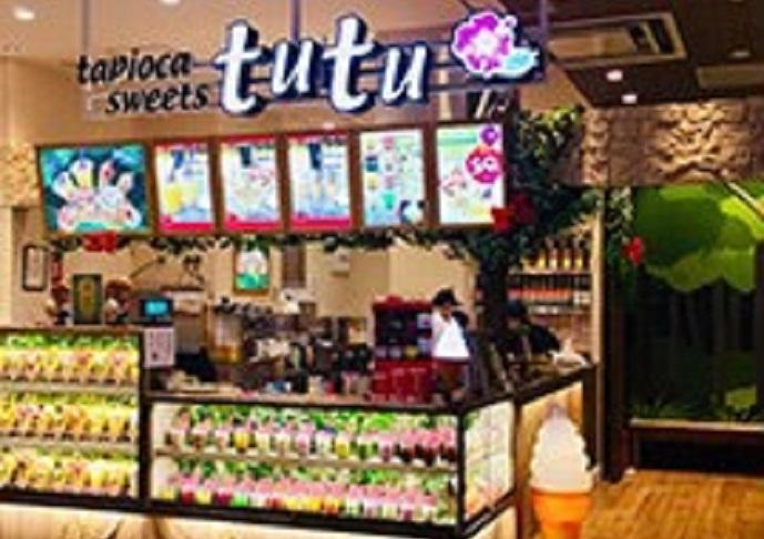 tapiocasweetstutuイオンモールKYOTO店