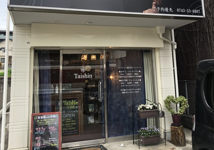 Taishin